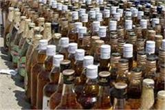 excise and taxation department recovered 2100 illegal amounts of illegal liquor