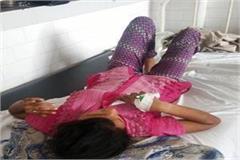 girl molestation tampering government hospital pgi refer