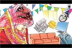charge my husband demand me for 20 lakh dowry