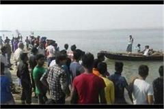 bijnor in the boat accident people are missing