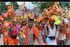kathad yatra meerut to be closed from 3 to 9 august