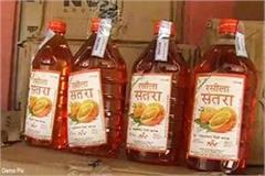 police caught liquor from shop on secret information