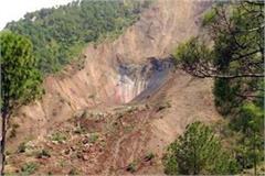 kotoropy tragedy affected ask from government when will be get right
