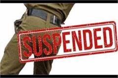 suspended inspector for sending two women arbitrarily to jail