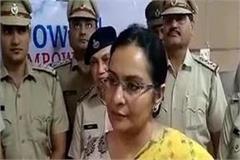 panchkula violence case big statement of police commissioner