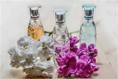 avadh university to take perfume making plant