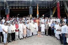 padmashree vijay chopra hoisted national flag in lala jagat narayan dharamshala