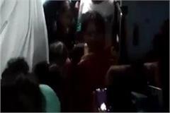 delivery in train in katni