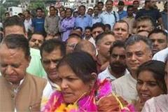 cm home district mandi found new zilla parishad