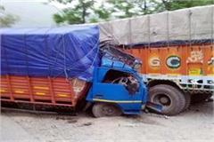 incident on nh 205 tempo hits the truck driver injured