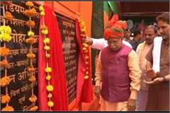 cm manohar laid foundation stone of sports stadium in barwala