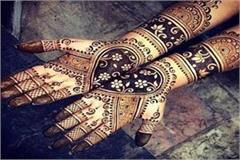 dont lay mehndi on hand you cant give railway test after it