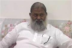 anil vij says mahatma gandhi could not speak against nehru family