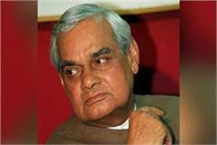 atal is hidden in mud reign of longevity 200 elderly people cross 80