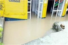 here water entered in the shop due to blockage bridge
