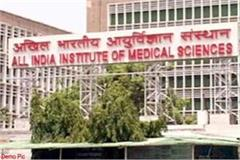 noc issued to acquired land of aiims farm house soon will be transferred
