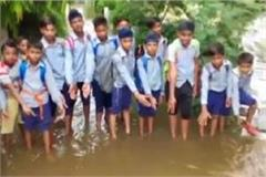 this government school of tarn taran water borne with rain water