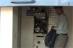 lakhanmajra tried to uproot the atm again failed due to this
