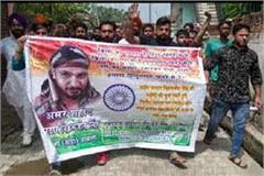 shaheed vikram ji s dead body will reach till today