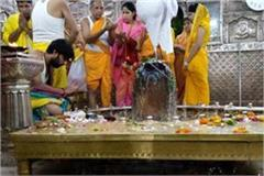 water in mahakal temple ujjain