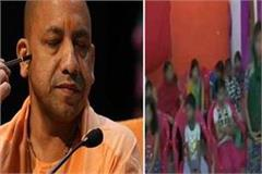 deoria kand sheds yogi sarkar s women s security claim pole rld