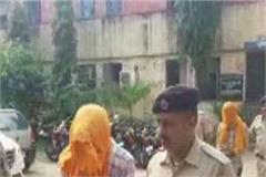 principal murder case main accused arrest