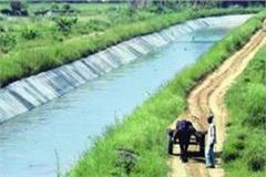 the committee suggested s y l new plan to bring water
