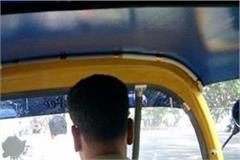 here people are charging auto drivers for arbitrary rent