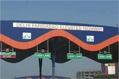 demand for toll free to delhi faridabad route