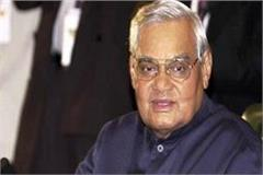 the state s state of the art atal tara mandal will be built in ambala