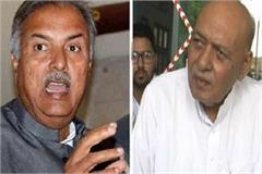 yashpal malik is a coward and a vicious brain thug said hawa singh sangwan