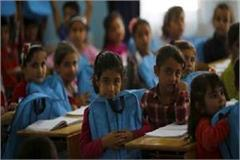 amethi now children will not be admitted in unrecognized school