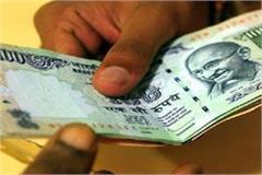 revenue board president s father sought bribe
