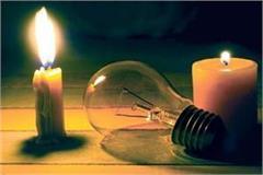 no electricity in 14 panchayats of pangi