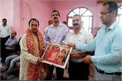 shravan ashtami fair held in nainadevi officers employees awarded