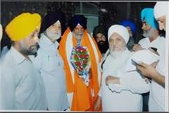 sikh council did honor of cabinet minister surjit singh rakhra