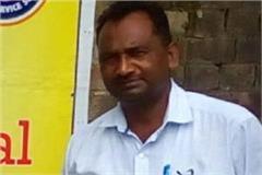 hoshiarpur officers missing forest range before dharmsot tour