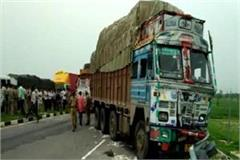 truck collides with a truck trolley 2 killed dozens injured
