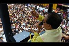 congress s political etiquette has ended cm chauhan