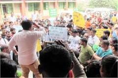 protest on death of procreative in civil hospital demand to judicial inquiry