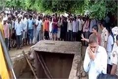 4 year old child dies due to falling in water tank