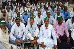 hundreds of farmers have demonstrated their demands on collectorate complex