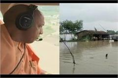 yogi visits flood hit areas in gonda