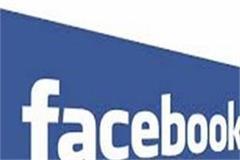 facebook friend gets rs 30 lakh fraud