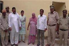 fraudulent gang about land scam busted
