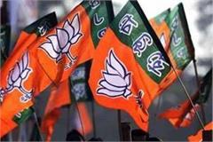 bjp will resume membership drive at booth level