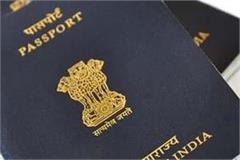 now forget shimla chandigarh passport service center will open in nahan