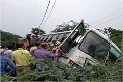 due to uncontrolled road buses of poor roadways