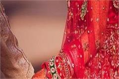 clash between bride and bride group