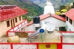 trilokinath temple shocked by theft